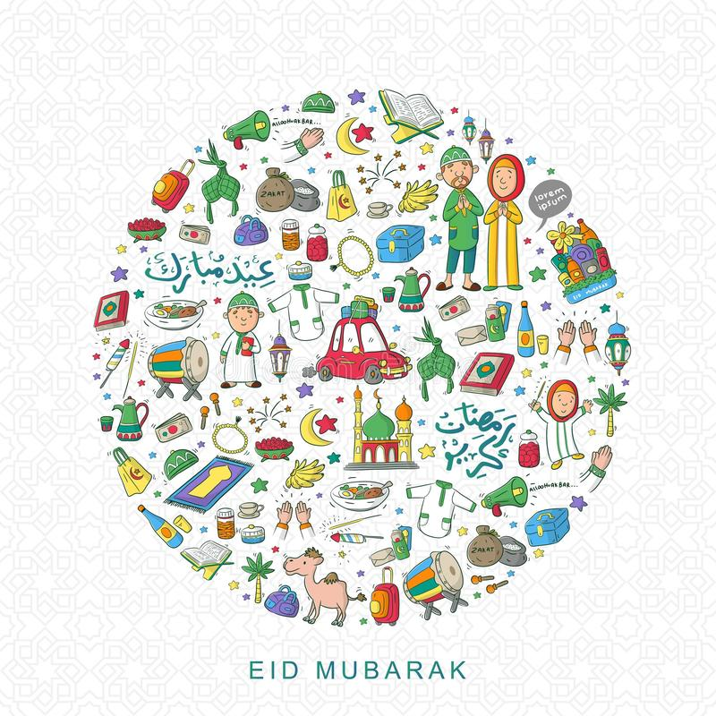 Eid Mubarak d'élément de griffonnage illustration de vecteur