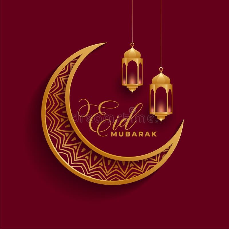 Eid Mubarak 3d księżyc i lampy tło ilustracji