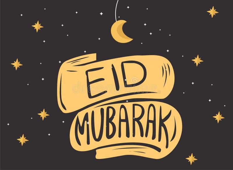 Eid Mubarak-de Illustratie van de groetkaart, Ramadan Kareem Islamic-festival voor Banner, Affiche, Achtergrond, Vlieger, Illustr royalty-vrije illustratie