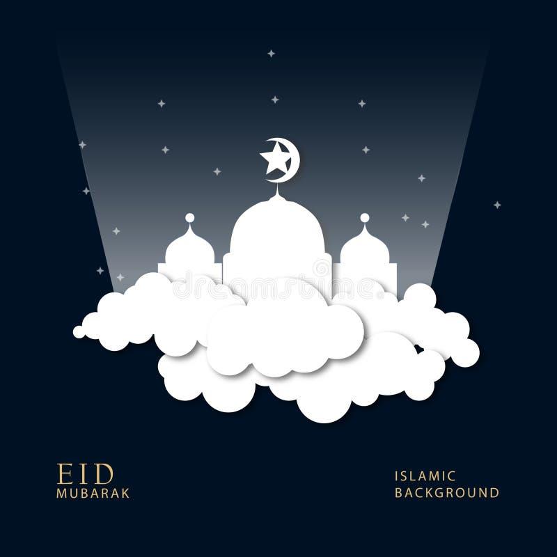 Eid Mubarak royalty-vrije illustratie
