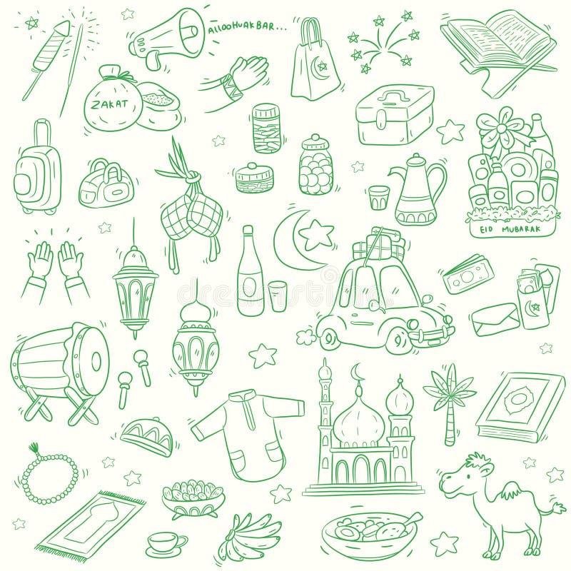Eid Mubarak dell'elemento di scarabocchio illustrazione vettoriale