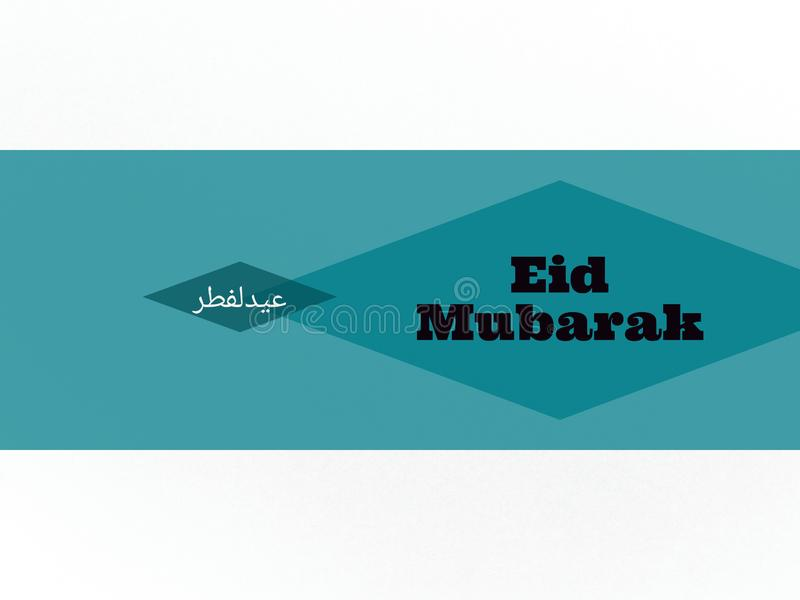 Eid Mubarak desidera la carta nel colore blu illustrazione di stock