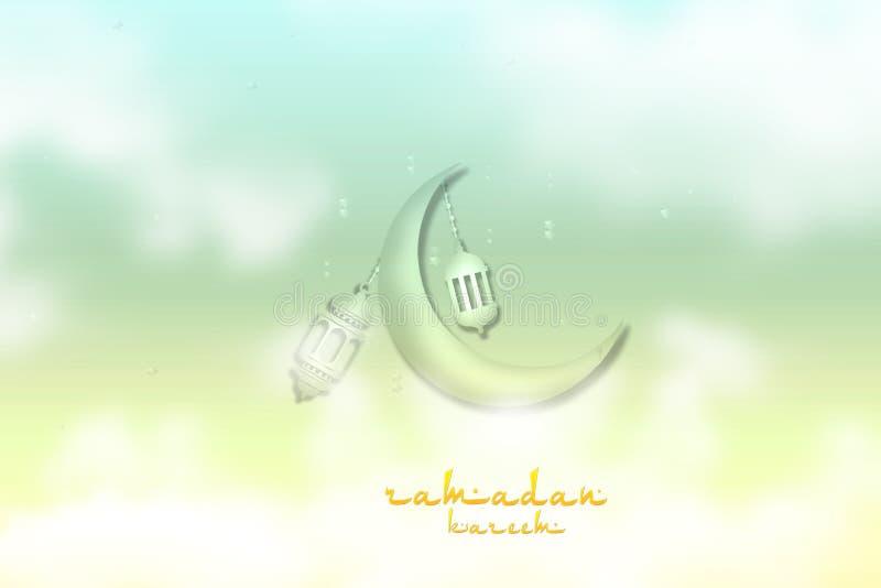 Eid Mubarak Design Background El ejemplo diseña para la tarjeta, el cartel y la bandera de felicitación libre illustration