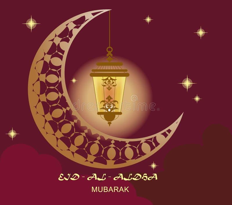 Eid Mubarak Design Background Fond saint abstrait pour l'eid Mubarak Vecteur illustration libre de droits
