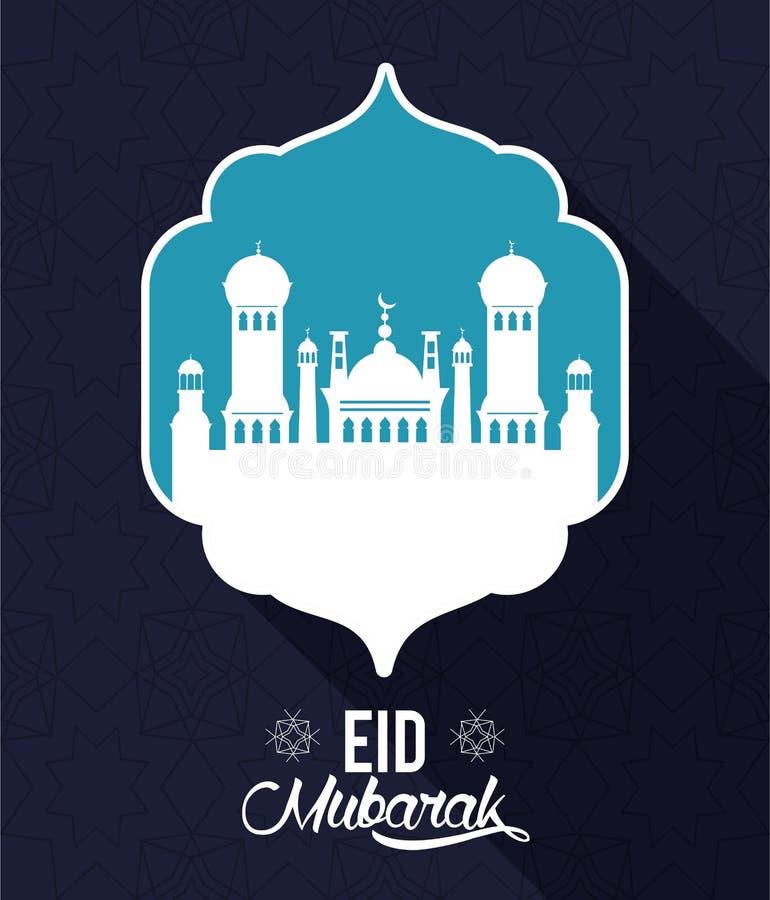 Eid mubarak design med mosk?konturn vektor illustrationer