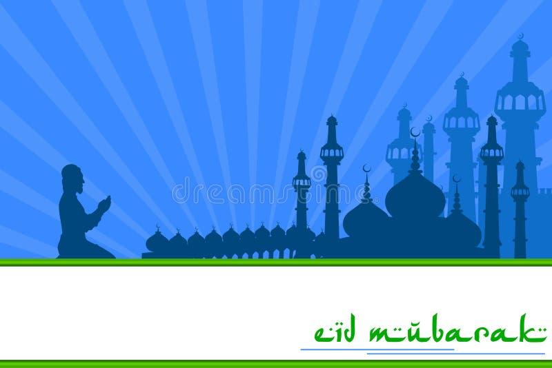 Eid Mubarak die (voor Eid van zegenen) de achtergrond stock illustratie