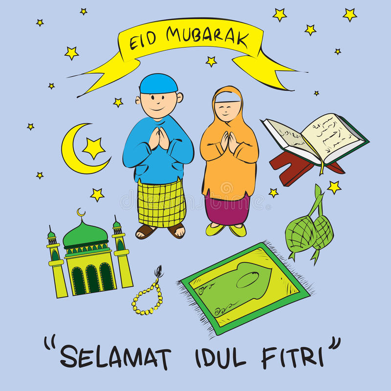 Eid Mubarak Doodle illustration stock