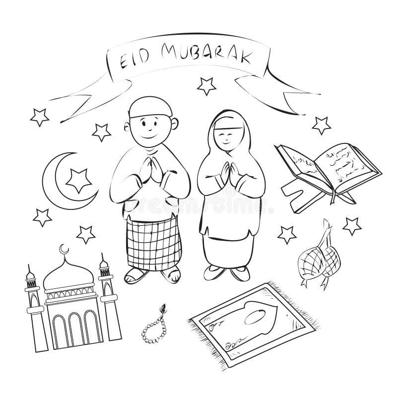 Eid Mubarak Doodle vektor illustrationer