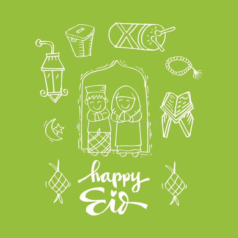 Eid Mubarak Doodle lo stile royalty illustrazione gratis