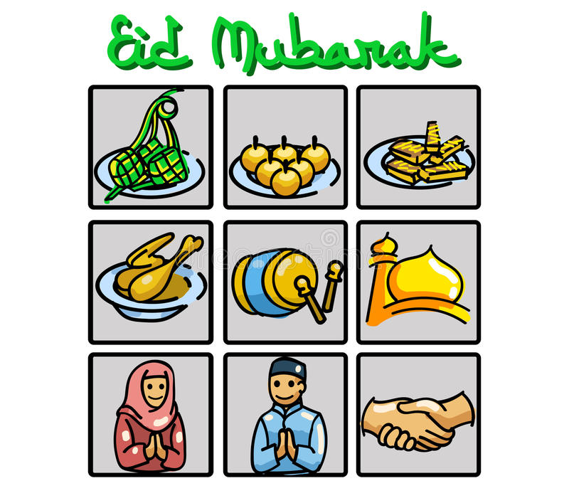 Eid Mubarak Doodle Symbol illustrazione di stock