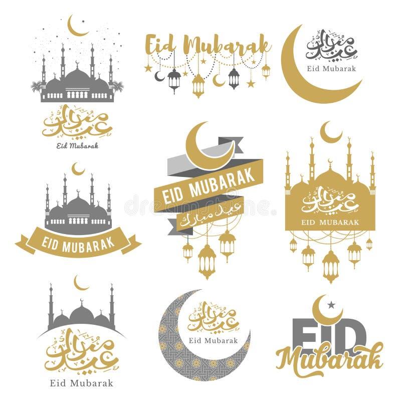 Eid Mubarak emblemuppsättning vektor illustrationer