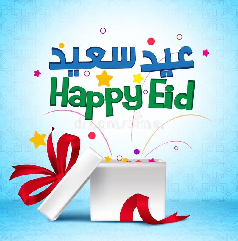 Eid Mubarak felice in contenitore di regalo per Eid Celebration dei musulmani illustrazione vettoriale