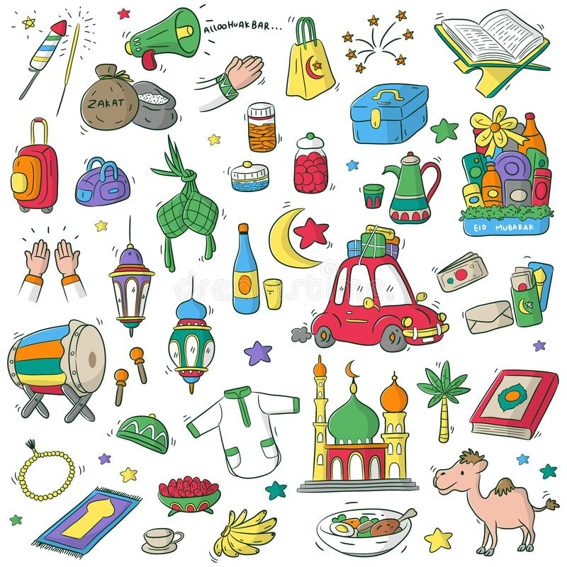 Eid Mubarak felice royalty illustrazione gratis