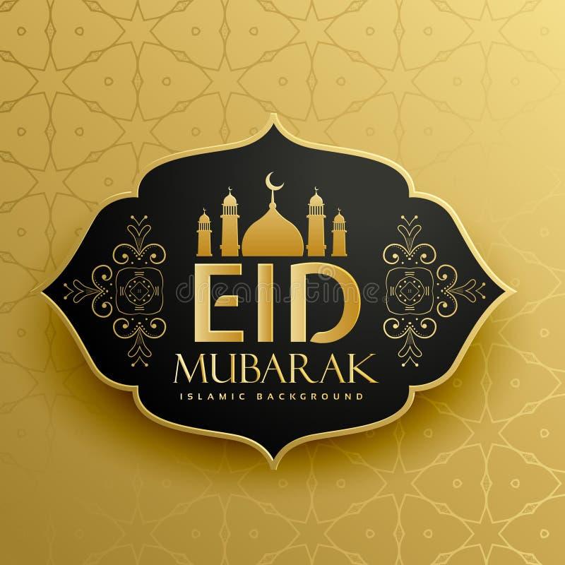 Eid mubarak festivalhälsning i högvärdig stil royaltyfri illustrationer