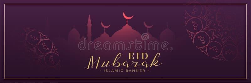 Eid Mubarak festiwalu sztandaru szeroki projekt ilustracji