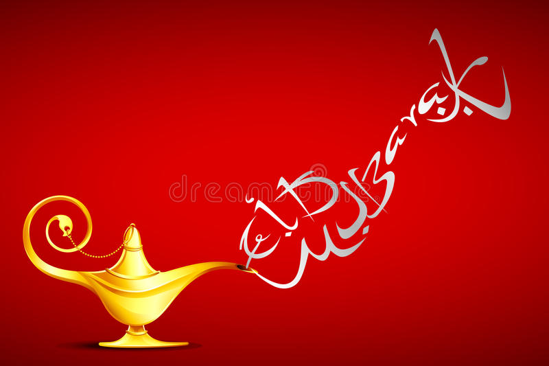 Eid Mubarak från den Aladdin ande i arabiska sagorlampan vektor illustrationer
