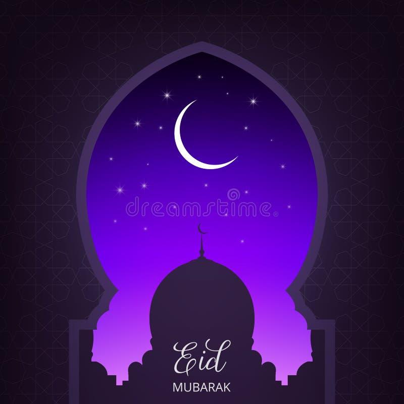 Eid Mubarak Fundo do projeto de Ramadan Islamic Mesquita, teste padrão árabe e tipografia ilustração stock