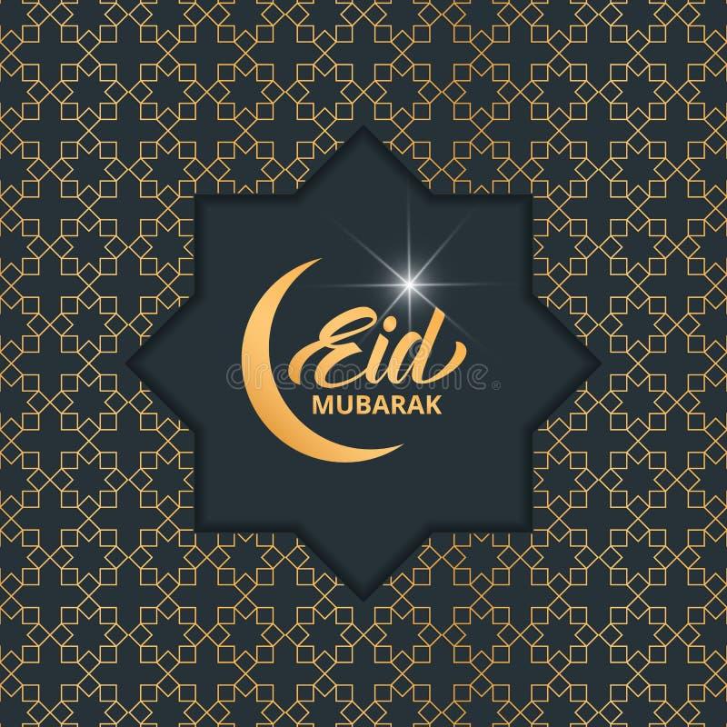 Eid Mubarak Fundo do projeto de Ramadan Islamic Teste padrão e tipografia árabes do ouro ilustração royalty free