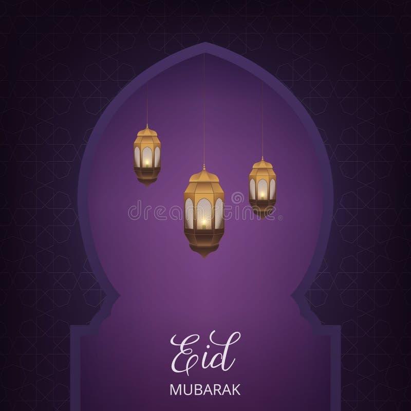 Eid Mubarak Fundo do projeto de Ramadan Islamic Teste padrão, lanternas e tipografia árabes ilustração stock