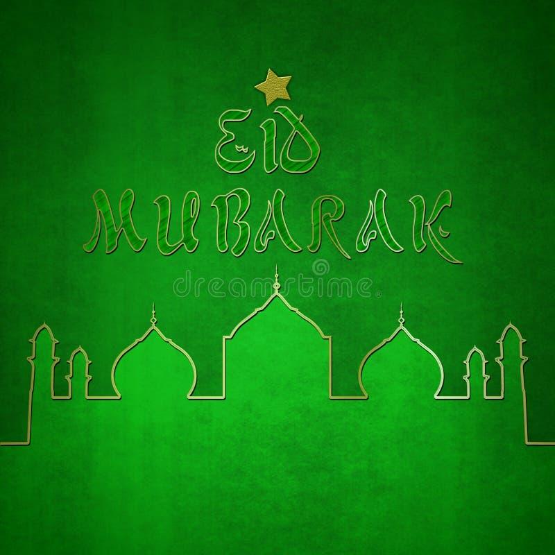 Eid Mubarak Green Themed Greeting vektor illustrationer