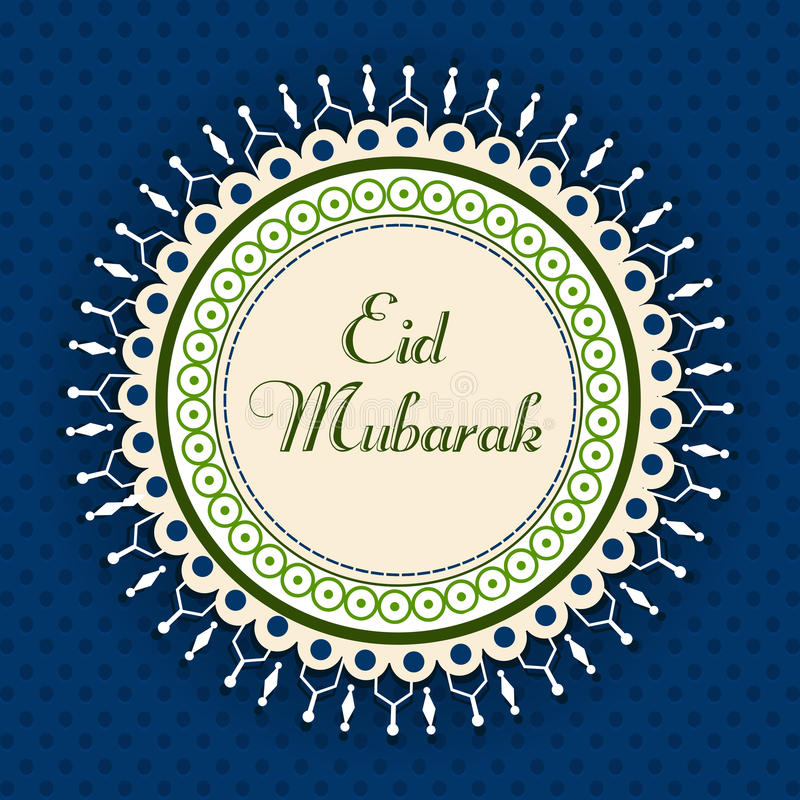 Eid Mubarak greeting card. stock illustration