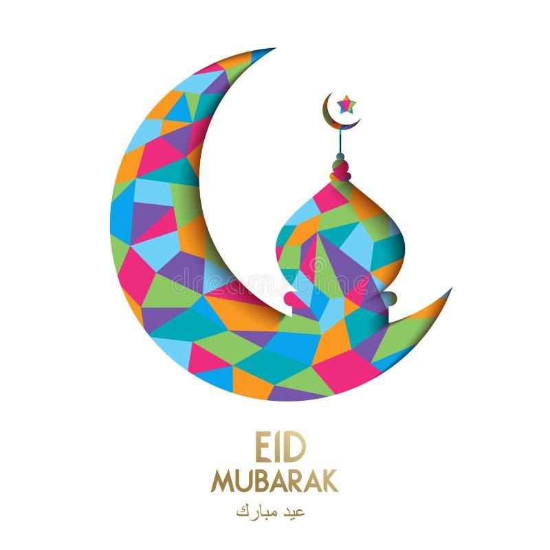 Eid mubarak greeting card for arabic islam holiday stock vector download eid mubarak greeting card for arabic islam holiday stock vector illustration of kareem m4hsunfo