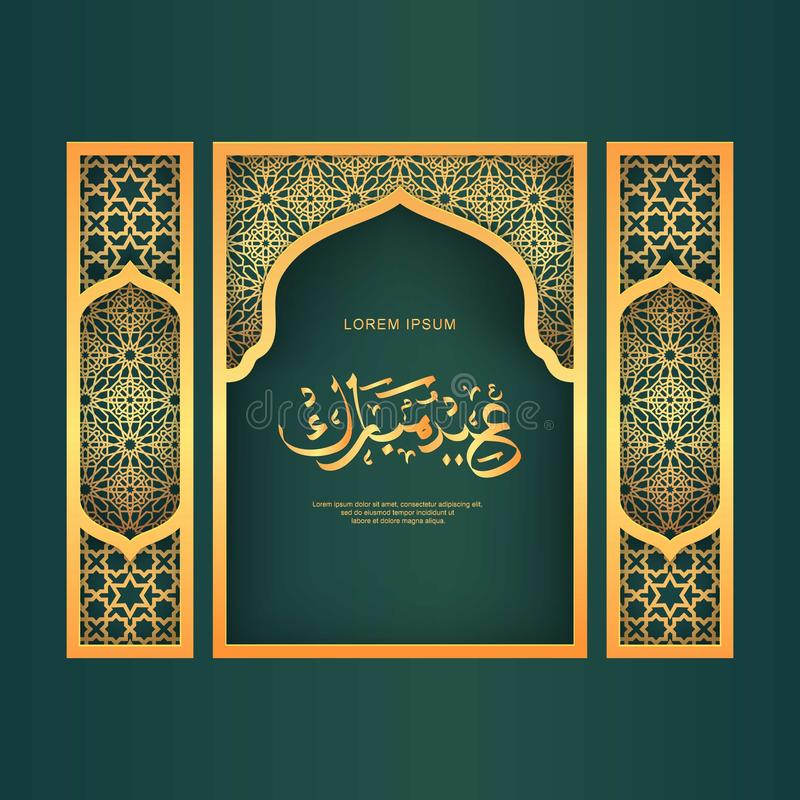 Eid mubarak greeting card royalty free illustration