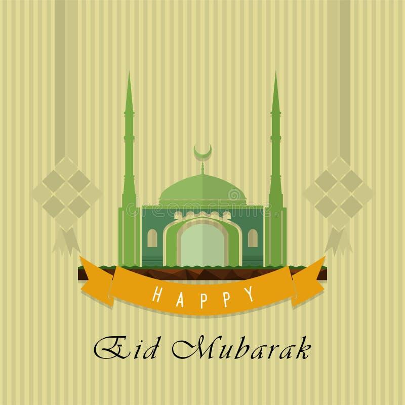 Eid Mubarak Greeting Card Flat Design fotografia stock libera da diritti