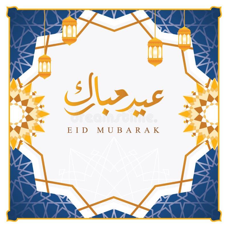 Free Eid Mubarak Greeting Card Illustration Royalty Free Stock Image - 218474176