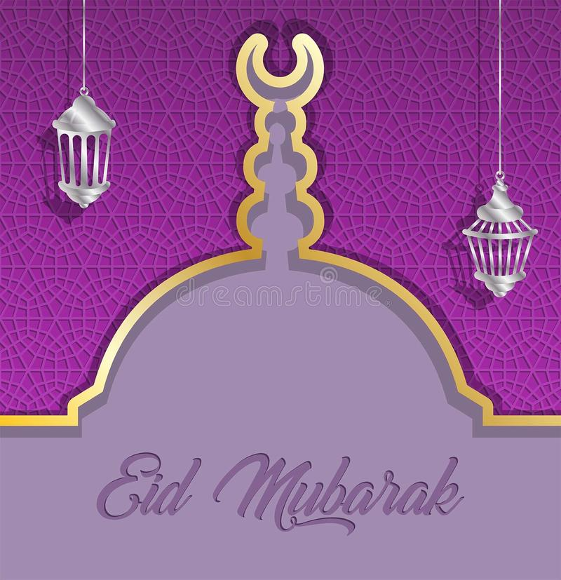 Eid mubarak greeting card with mosque dome and ramadan lanterns eid mubarak greeting card with mosque dome and ramadan lanterns all the objects are in different layers and the text types do not need any font m4hsunfo