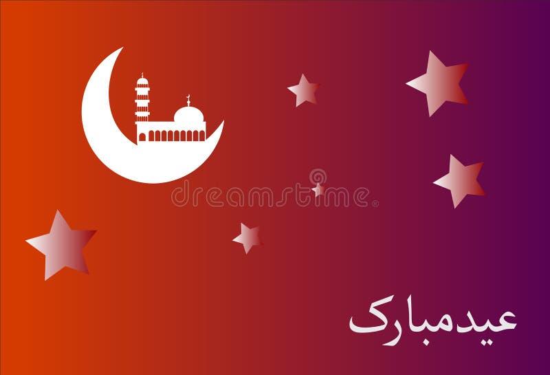 Eid Mubarak Greeting Card Poster Banner-Achtergrond vector illustratie