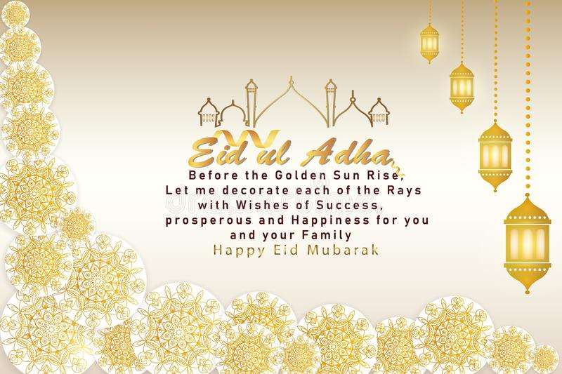 Eid Mubarak Greeting pour la célébration du festival de communauté musulman, carte d'Eid al-Adha Bannière avec le croissant d'or, illustration de vecteur