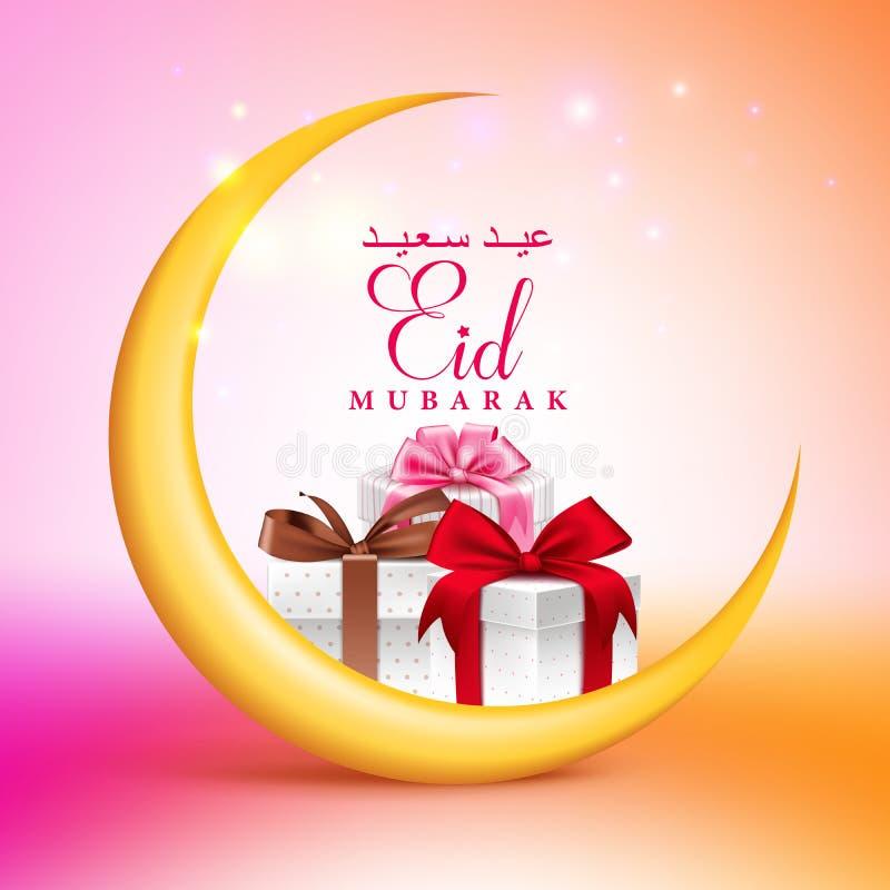 Eid Mubarak Greetings Card Design med färgrika gåvor i en Crescent Moon royaltyfri illustrationer