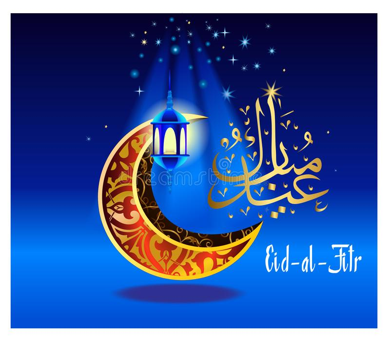 Eid Mubarak-groet met Arabische kalligrafie stock illustratie