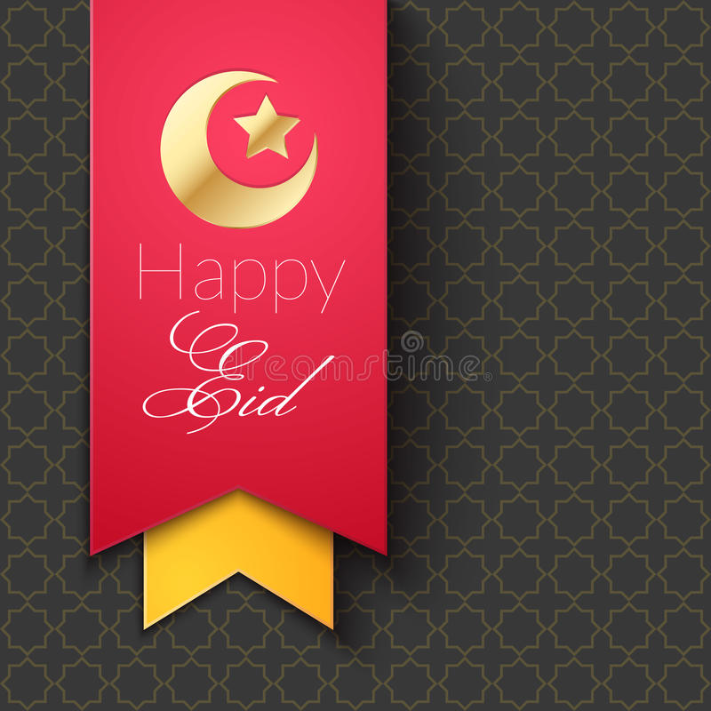 Eid Mubarak-groetachtergrond vector illustratie