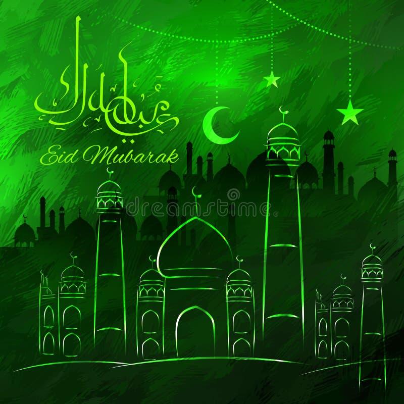 Eid Mubarak-groeten in Arabische uit de vrije hand met moskee vector illustratie