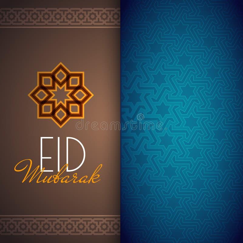 Eid Mubarak-groetkaart of achtergrond met Arabisch patroon vector illustratie