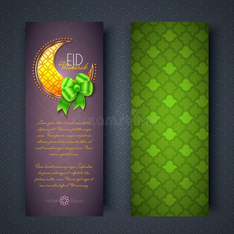 Eid Mubarak-groetkaarten of banners stock illustratie