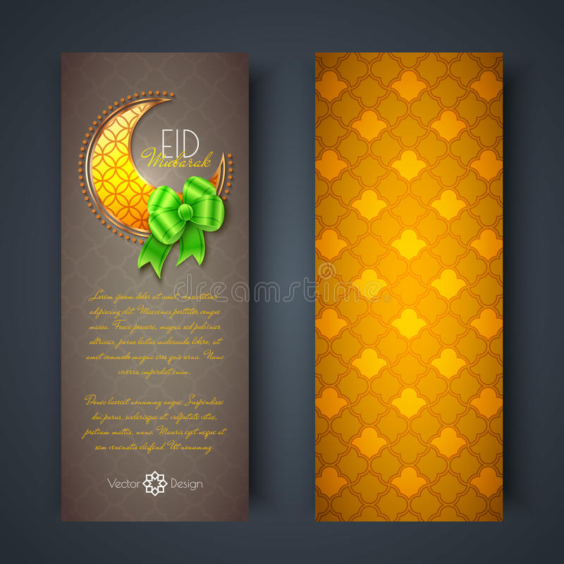 Eid Mubarak-groetkaarten of banners stock illustratie