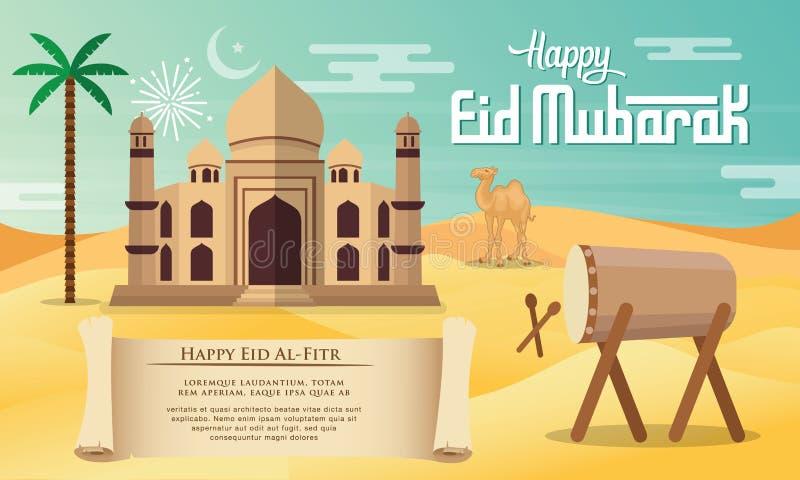 Eid Mubarak-Grußkarten-Vektorillustration mit Moschee, Palme, Kamel, Trommel und Wüstenhintergrund stock abbildung