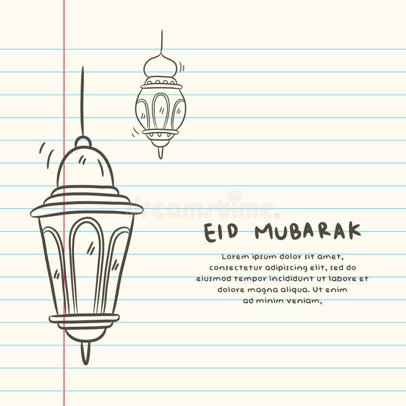 Eid Mubarak Gru?-Karte lizenzfreie abbildung