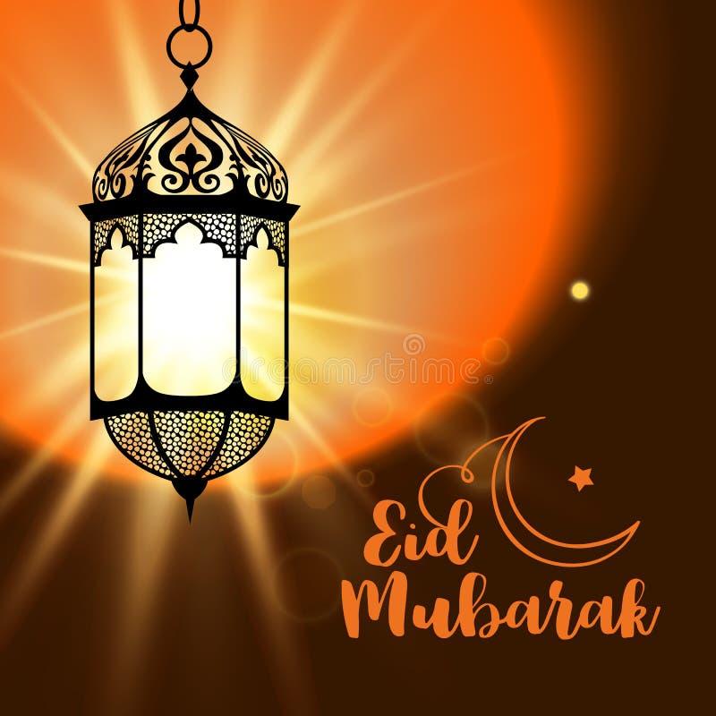 Eid Mubarak hälsning på suddig bakgrund med den härliga upplysta arabiska lampan och hand dragen kalligrafibokstäver vektor illustrationer