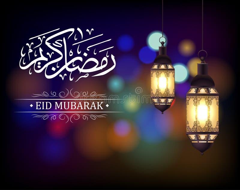 Eid Mubarak hälsning på suddig bakgrund med härligt upplyst stock illustrationer