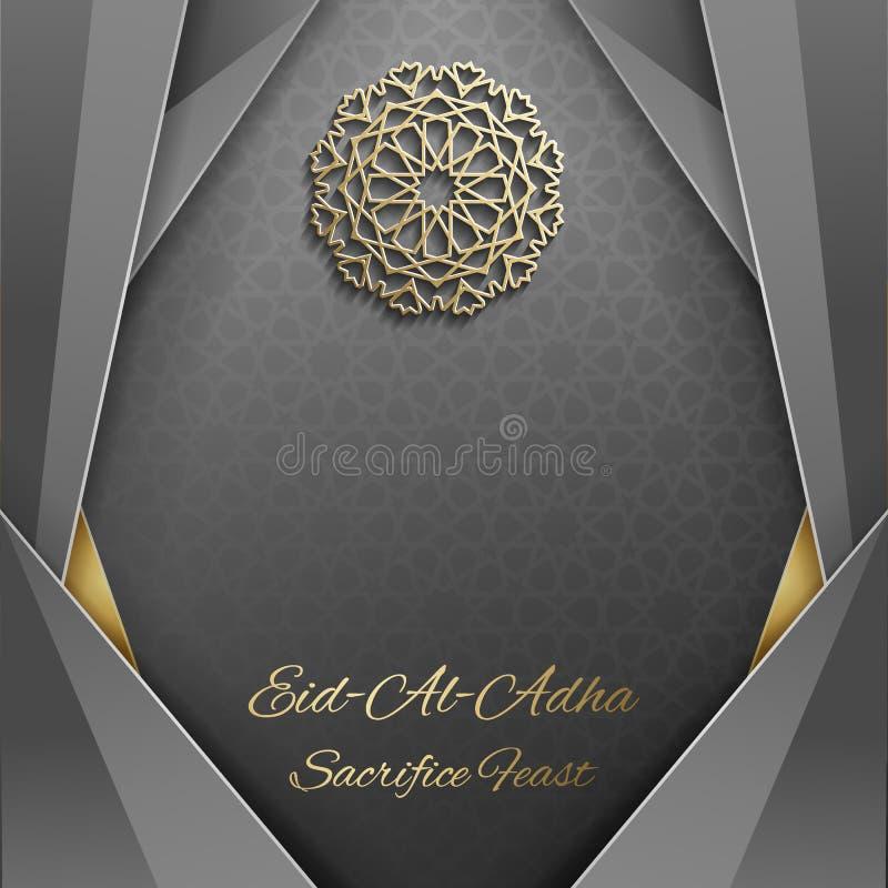 Eid Mubarak hälsningkort med den islamiska prydnaden, arabisk modell för vektordesignmall royaltyfri illustrationer