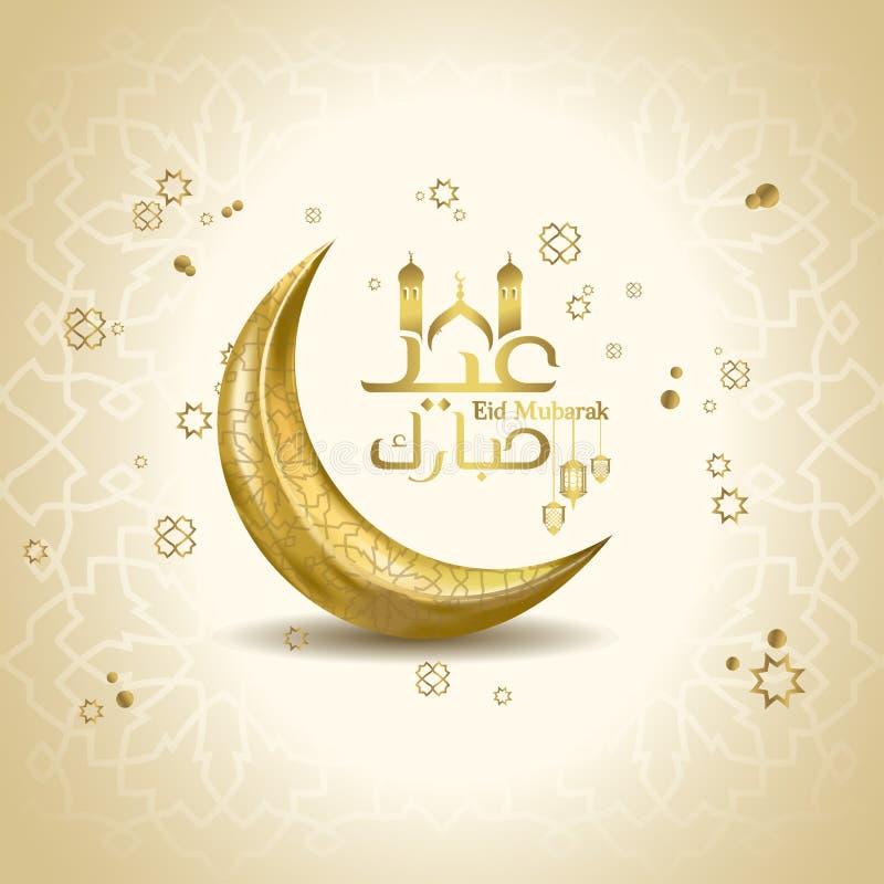 Eid Mubarak h?lsningmall med illustrationer av dimensionell v?xande m?ne 3, arabisk kalligrafitext och latinsk text stock illustrationer