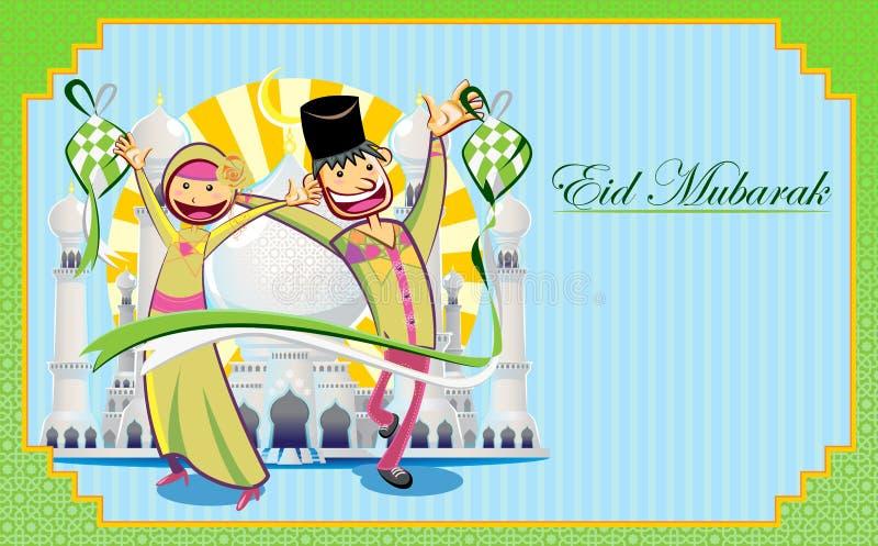 Eid Mubarak hälsningskort royaltyfri illustrationer