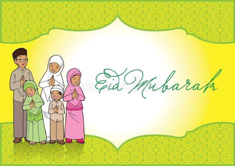 Eid Mubarak hälsningskort vektor illustrationer