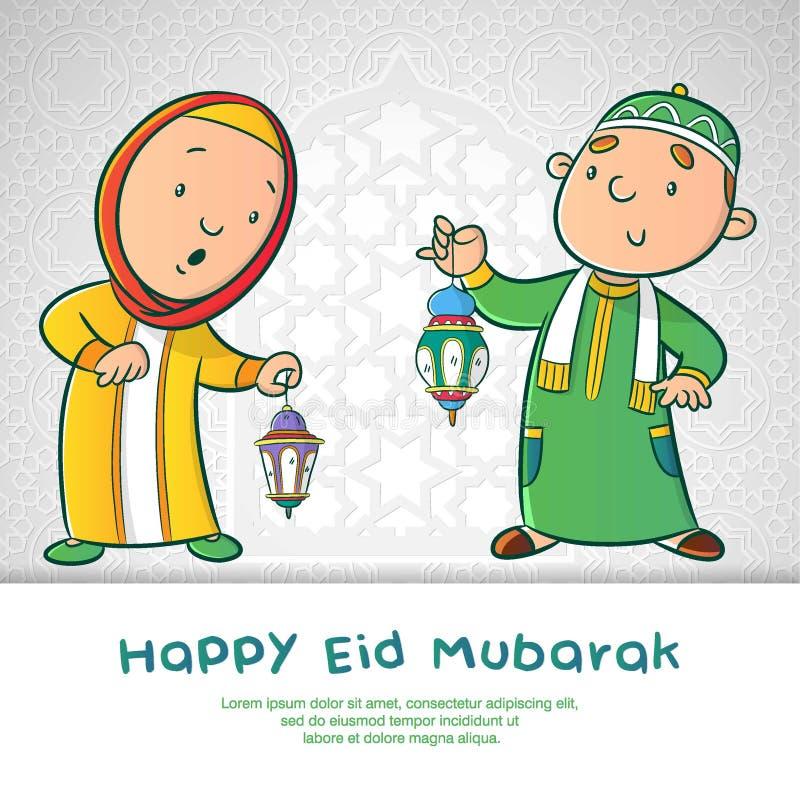 Eid Mubarak h?lsningskort stock illustrationer
