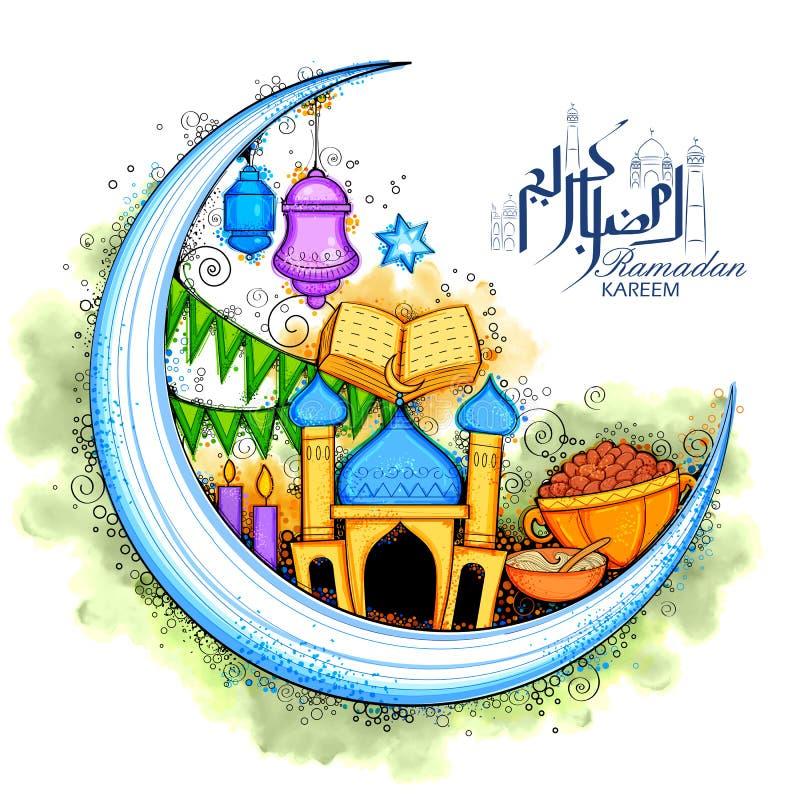 Eid Mubarak Happy Eid-achtergrond voor Islam godsdienstig festival op heilige maand van Ramazan royalty-vrije illustratie
