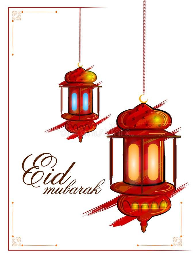 Eid Mubarak Happy Eid bakgrund vektor illustrationer